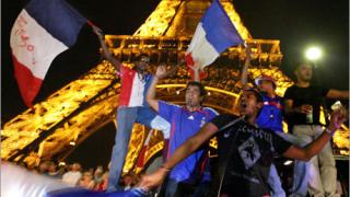 Франция поиска Евро 2016