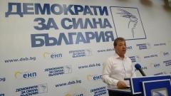 ДСБ-София е за общ президент на РБ, въпреки провала на организационното единство