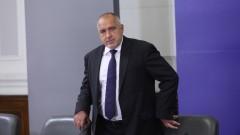 Борисов подкрепи магистратите за достъпа им до еврофинансиране