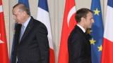 Ердоган настоява турците никога да не купуват френски стоки