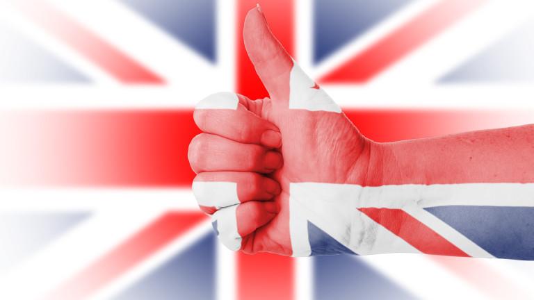 Посолството на Великобритания у нас подкрепя България в защитата на