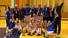 Монтана спечели Купата на България