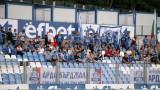 Фенове на Арда възроптаха срещу съдийсите назначения за баража с Черно море
