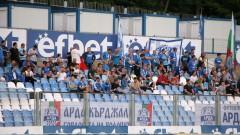 УЕФА даде зелена светлина за стадиона на Арда