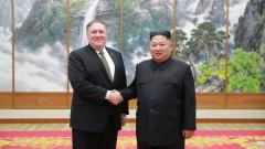 Ким Чен-ун е доволен от продуктивния и прекрасен разговор с Помпео
