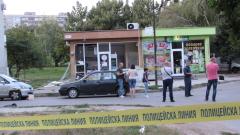 Крадци взривиха банкомат и магазин в Русе