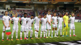 Лудогорец гостува на Брага в двубой от груповата фаза на Лига Европа