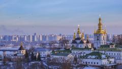 Украйна започва масова приватизация