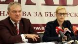 """Строежът на АЕЦ """"Белене"""" да започне веднага, зове Румен Петков"""
