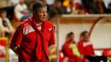 Любослав Пенев изненадващо отново е фаворит за старши-треньор на ЦСКА