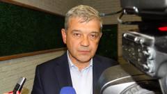 Румен Томов готов за нови избори в Благоевград