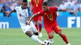 Еден Азар: Това трябва да е моето Световно първенство