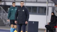 Станислав Генчев: Бяхме тотално надиграни