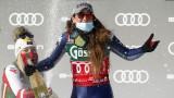 София Годжа спечели спускането в Санкт Антон