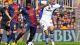 Барселона предложи Сонг на Манчестър Юнайтед