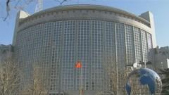 Китай обвини САЩ в намеса във вътрешните работи