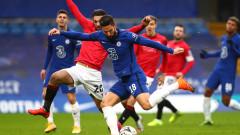 Челси не допусна изненада срещу тим от Лига 2