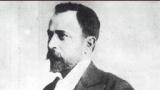 120 г. от убийството на Алеко Константинов