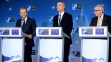ЕС и НАТО засилват стратегическото сътрудничество