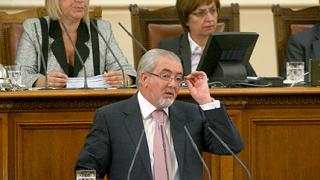 ДПС се жалва в Страсбург за отнетия депутатски мандат
