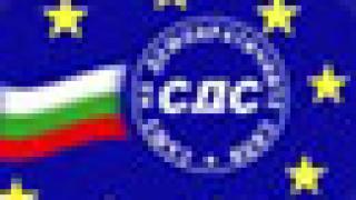 Неуспели в СДС подкрепят Борисов