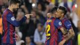 Неймар: От Реал съм! Да живее Мадрид!