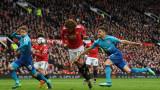 Манчестър Юнайтед победи Арсенал с 2:1