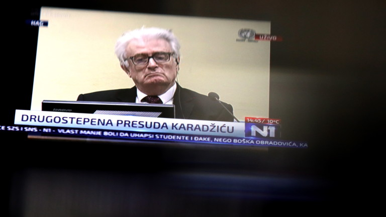 Караджич: Сръбският народ и аз победихме
