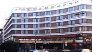 """""""Equest"""" превръща хотел """"Сердика"""" в модерен търговски и офис център"""