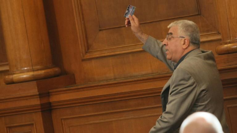 Депутат номинира Румен Гечев за Нобелова награда за икономика... на шега