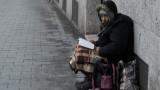 От днес да бъдеш бездомен в Унгария е престъпление
