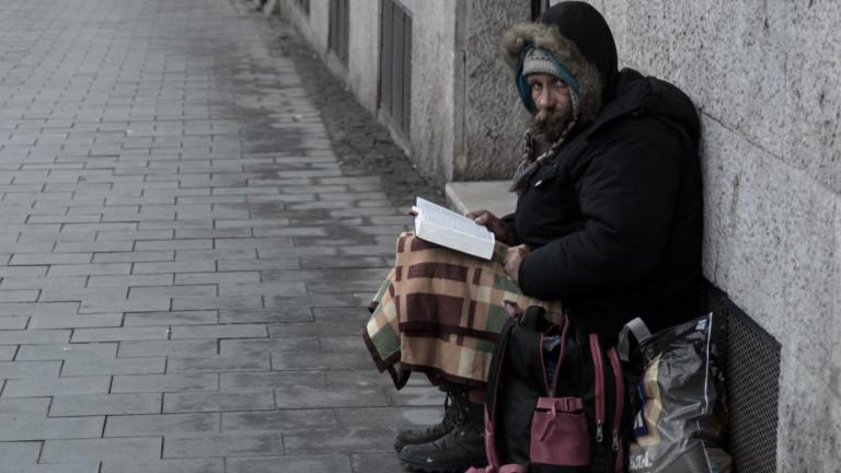 Първият кризисен център за бездомни отвори врати в Дупница