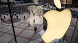 Vivacom подаде жалба срещу Apple в родната КЗК