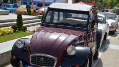 Парад на ретро автомобили в Благоевград