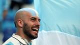 Аржентинци и хървати си патят заради своите фенове
