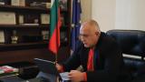 Правителството предлага - извънредното положение до 13 май