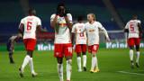 РБ Лайпциг победи ПСЖ с 2:1 в Шампионската лига