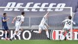 """Ювентус загуби с 0:1 от Беневенто в Серия """"А"""""""