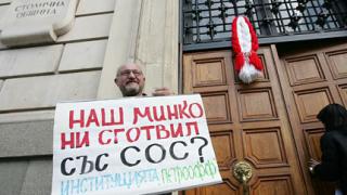 Завишените данъци паднаха, М. Герджиков - също