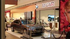 BMW Group продаде близо 1 милион коли за пет месеца