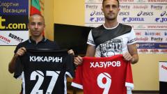 В ЦСКА 1948 нямат спирка, представят пореден спонсор