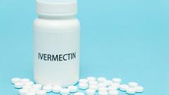 ЕМА съветва да не се използва ивермектин за лечение на COVID-19
