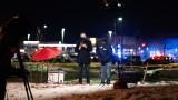 Трима ранени при нападение в училище в САЩ