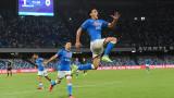 Наполи победи Венеция с 2:0 в Серия А
