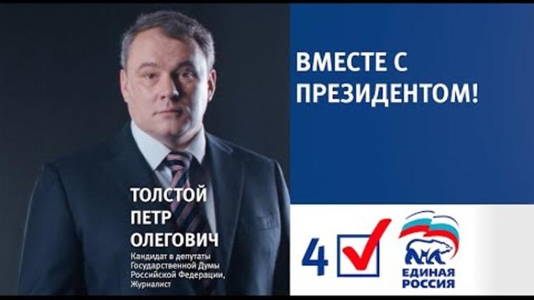Обидно изказване на човек на Путин срещу България взриви Фейсбук