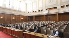 Депутатите от Бюджетна комисия приеха актуализацията на бюджета