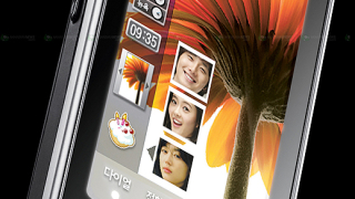 Samsung представи телефон c тактилна сензорна реакция (галерия и видео)
