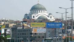 Сърбия получи 1 млрд. д. помощ от Обединените арабски емирства