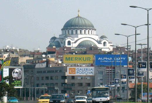 Белград с нови доказателства за търговия с органи на сърби