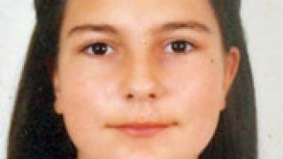 12-годишна от София обявена за издирване